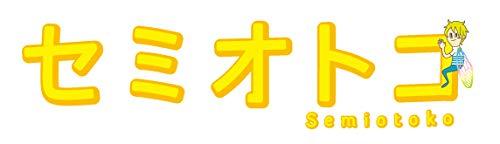 【Amazon.co.jp限定】セミオトコ Blu-ray BOX