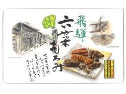 飛騨 六菜もろみ(370g)/漬物 漬け物 大根 人参 ごぼう うど メロン きゅうり//