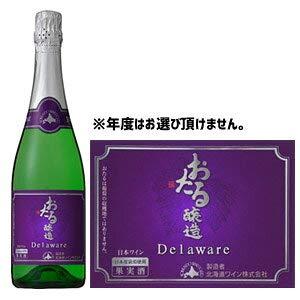 北海道ワイン おたる デラウェア