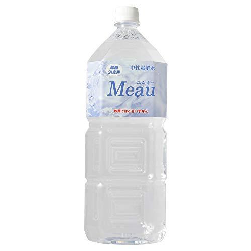 Meau(エムオー) 除菌・消臭用中性電解水 2リットル