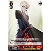 セイバーオルタ 【C】 FS-S03-066-C [weis-schwarz]《ヴァイスシュヴァルツ Fate/stay night収録カード》