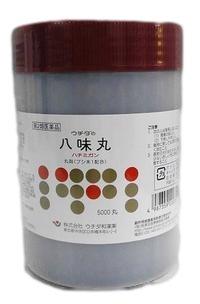 (医薬品画像)ウチダの八味丸