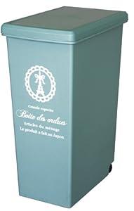 ゴミ箱 スライドペール 45L 日本製 ブルー