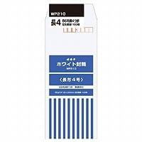 オキナ ホワイト封筒 P 80g/平方メートル 長形4号 100枚入 WP210 / 10セット