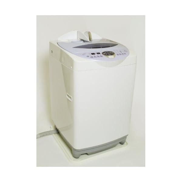 洗濯機トレー 全自動用 アイボリーの紹介画像3