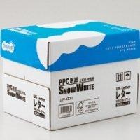 PPC用紙 SNOW WHITE USレターサイズ 1箱(2500枚:500枚x5冊)