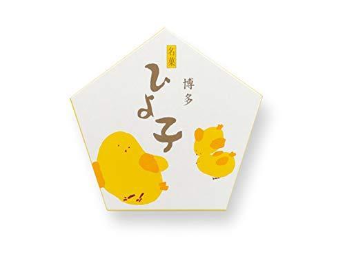 東京ひよこ ひよこ 饅頭 東京おみやげ (5個) 国産もち米あられ1個セット