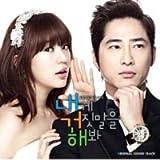 私に嘘をついてみて   韓国ドラマOST (SBS)(韓国盤)を試聴する