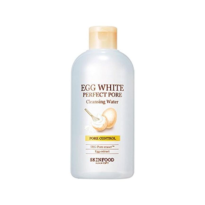 リビングルーム満足治すSkinfood/Egg White Perfect Pore Cleansing Water/エッグホワイトパーフェクトポアクレンジングウォーター /300ml [並行輸入品]