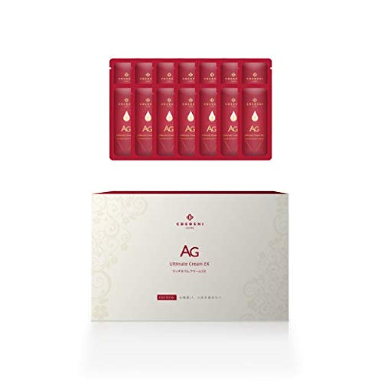 チョコレート素晴らしい石膏エージーアルティメット(AGアルティメット) エージーアルティメットリッチセラムクリーム 14
