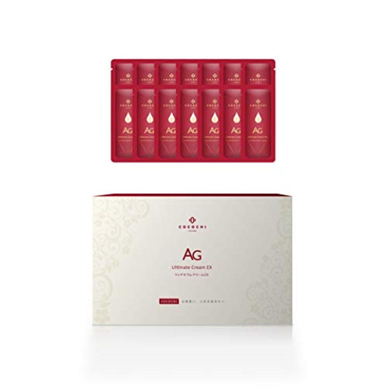 消化論理的春AGアルティメットリッチセラムクリームEX 14枚入り