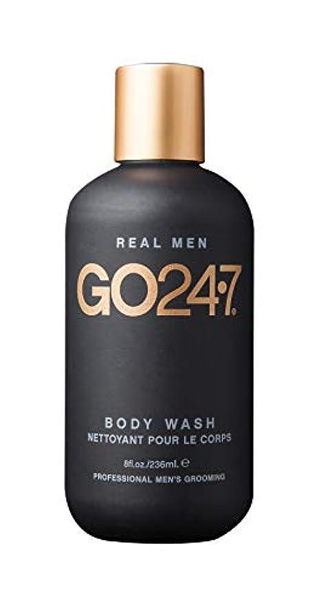販売員プレビスサイトリラックスしたGO247 ボディー ウォッシュ 227g(8オンス) 227g(8オンス)