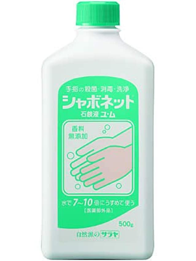 自伝変化危険にさらされているシャボネット 石鹸液 ユ?ム 500g ×3個セット