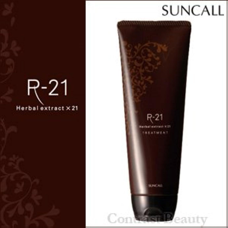 腰クリーム密輸【X2個セット】 サンコール R-21 トリートメント 250ml suncall