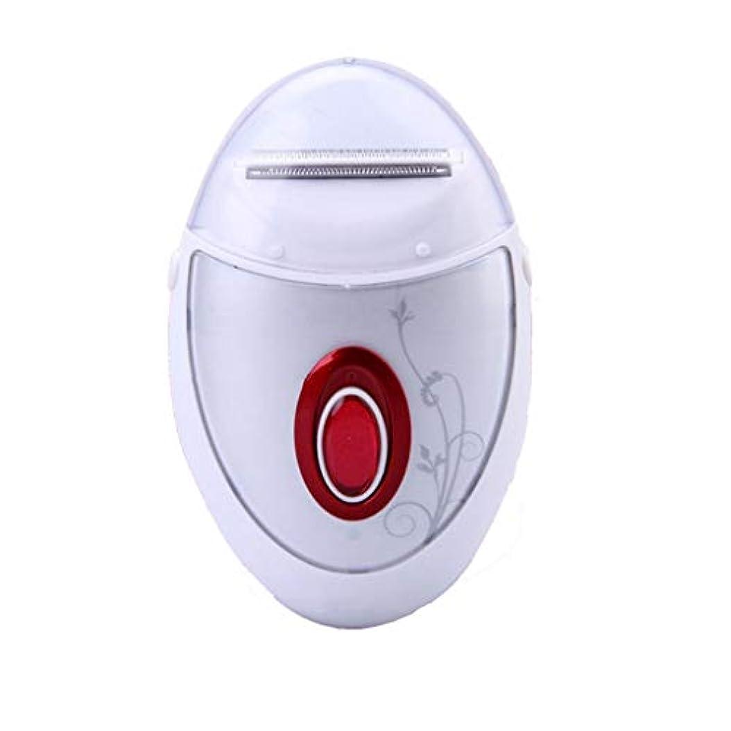保護するプログラムシネウィ女性シェーバー 電動スクレーパー ヘアリムーバー 女性用電気摘採装置,White