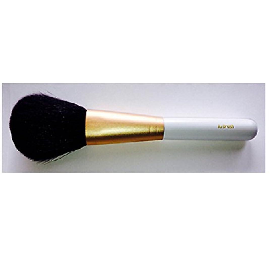 ヒゲ絶望的なカブ熊野筆 Ai brush ML-SH-2P/パウダーブラシ/白軸