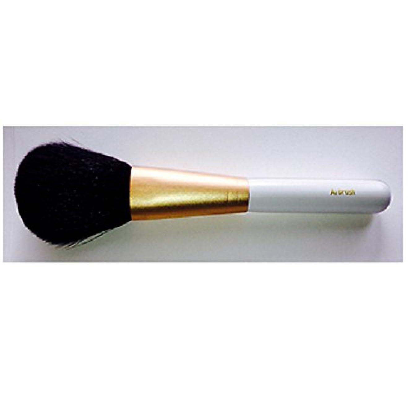 完全に乾くウェイトレス比較熊野筆 Ai brush ML-SH-2P/パウダーブラシ/白軸