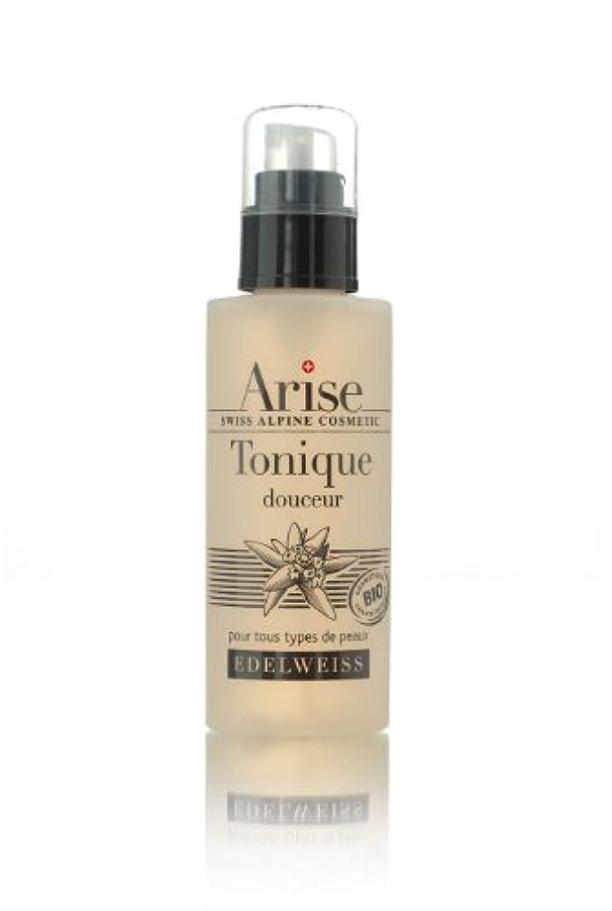 陰気スペル気性アリーズ (ARISE) スイスアルパイン トニック ドゥスール (化粧水)
