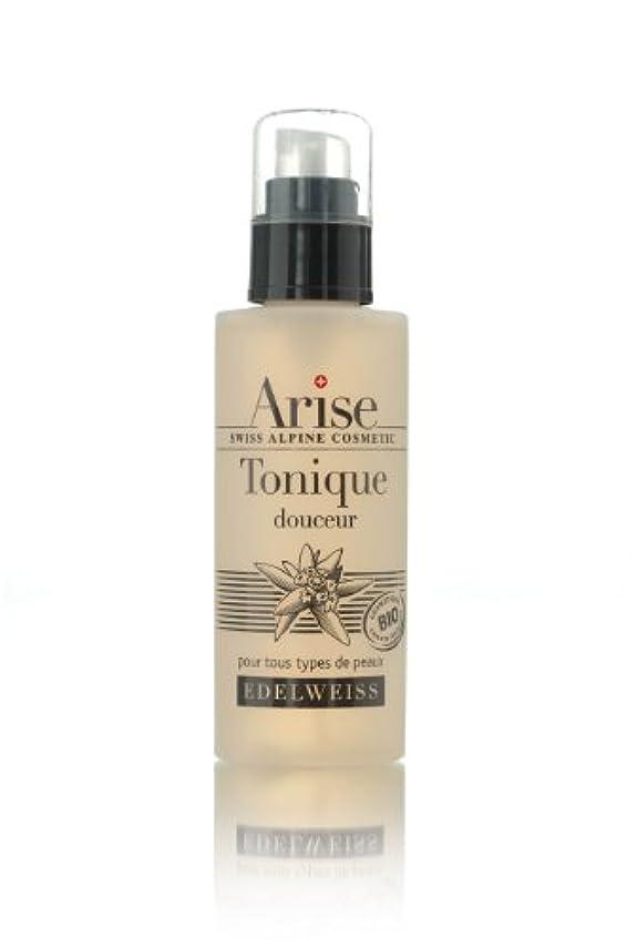 世界的にネスト高いアリーズ (ARISE) スイスアルパイン トニック ドゥスール (化粧水)