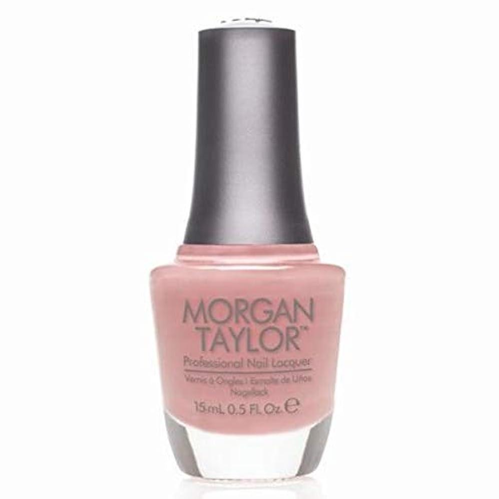 すずめ荒廃する検出可能Morgan Taylor Nail Lacquer - Coming Up Roses - 15 ml/0.5 oz