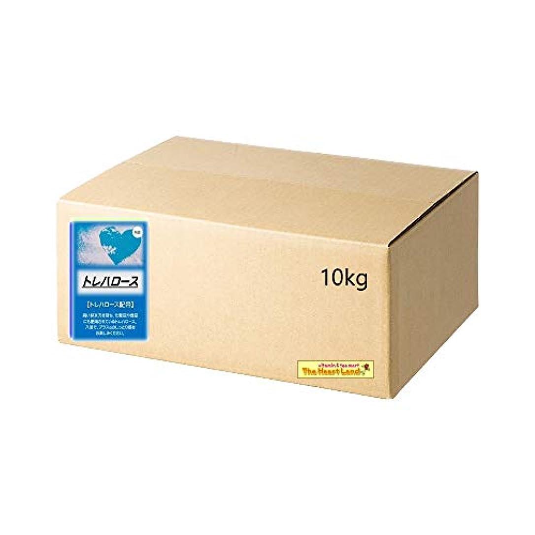 アサヒ入浴剤 浴用入浴化粧品 トレハロース 10kg