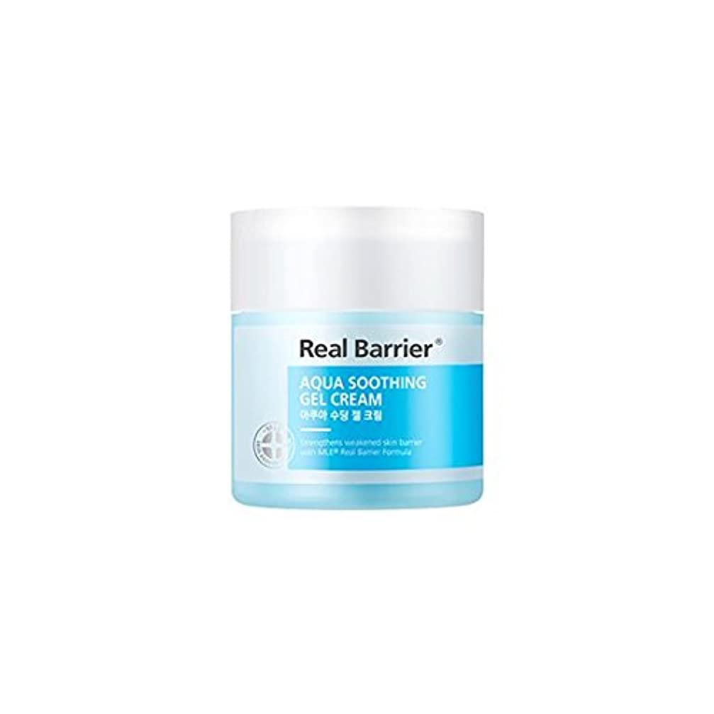 褐色懲らしめアロングATOPALM Real Barrier リアルバリアアクアスーディングジェルクリーム50ml / REAL BARRIER AQUA SOOTHING GEL CREAM [海外直送品]