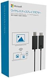マイクロソフト ワイヤレスディスプレイアダプター V2 Wi-Fi不要 ミラキャストテクノロジー 搭載デバイス対応 ケーブルの長さ300mm P3Q-00009