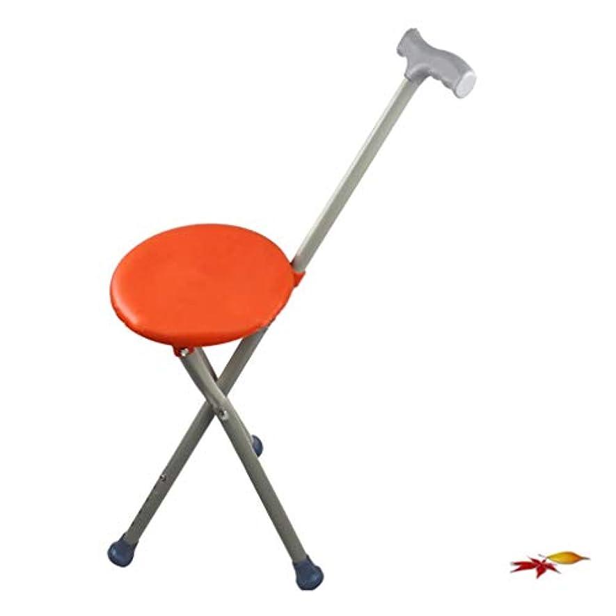 突然派手情緒的調節可能な折りたたみ杖椅子スツールマッサージ杖付きステッキポータブル釣り残りスツール老人伸縮杖椅子滑り止め杖