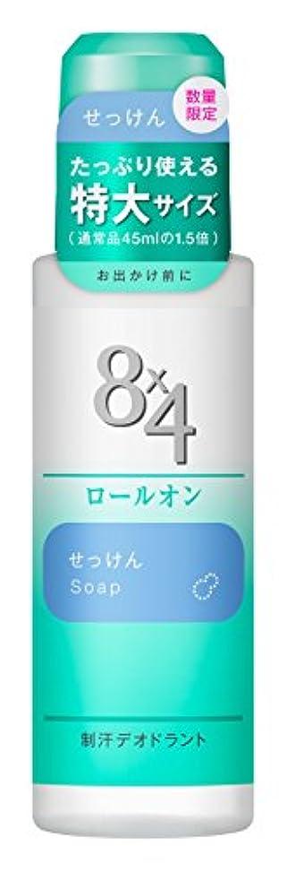8x4ロールオン せっけん 特大 68ml [医薬部外品]