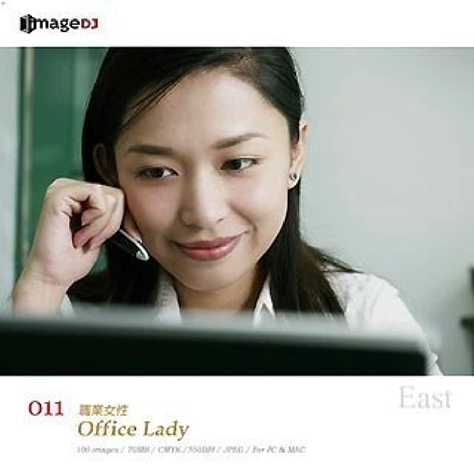小包一定机EAST vol.11 OL Office Lady