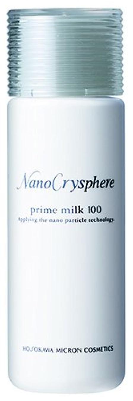 ジェム呼吸怪物ホソカワミクロン化粧品 ナノクリスフェア プライムミルク100<155g> 【保湿乳液】