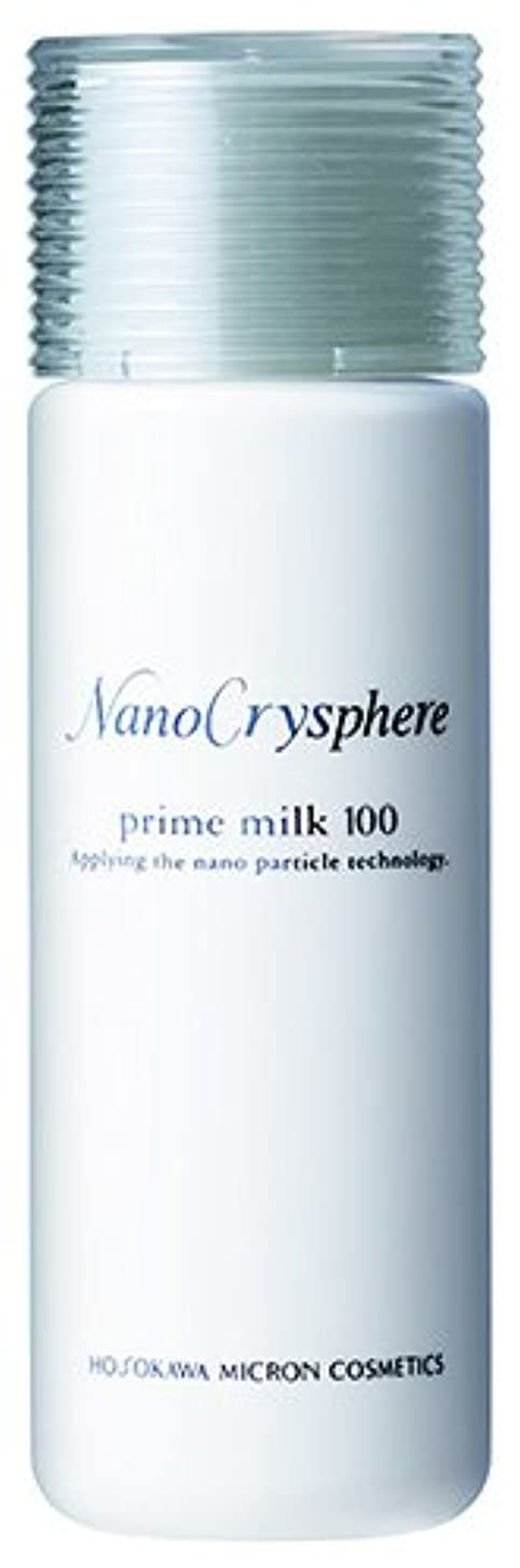 終わり立証する外部ホソカワミクロン化粧品 ナノクリスフェア プライムミルク100<155g> 【保湿乳液】