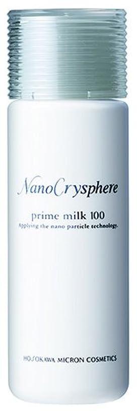 切る活気づける酸ホソカワミクロン化粧品 ナノクリスフェア プライムミルク100<155g> 【保湿乳液】