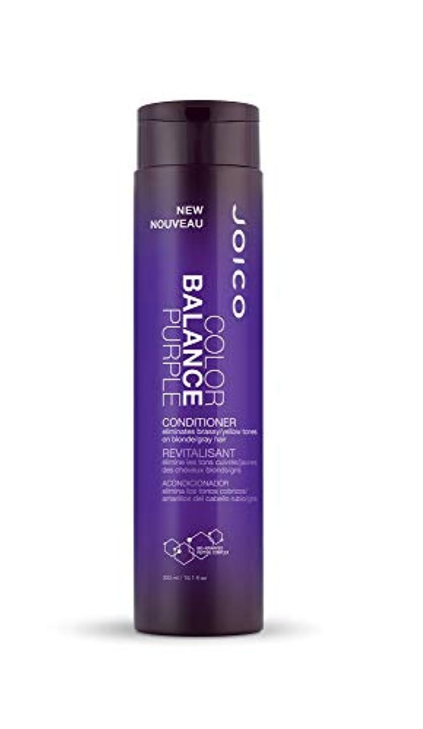 メロドラマ焼くいらいらさせるジョイコ Color Balance Purple Conditioner (Eliminates Brassy/Yellow Tones on Blonde/Gray Hair) 300ml/10.1oz並行輸入品