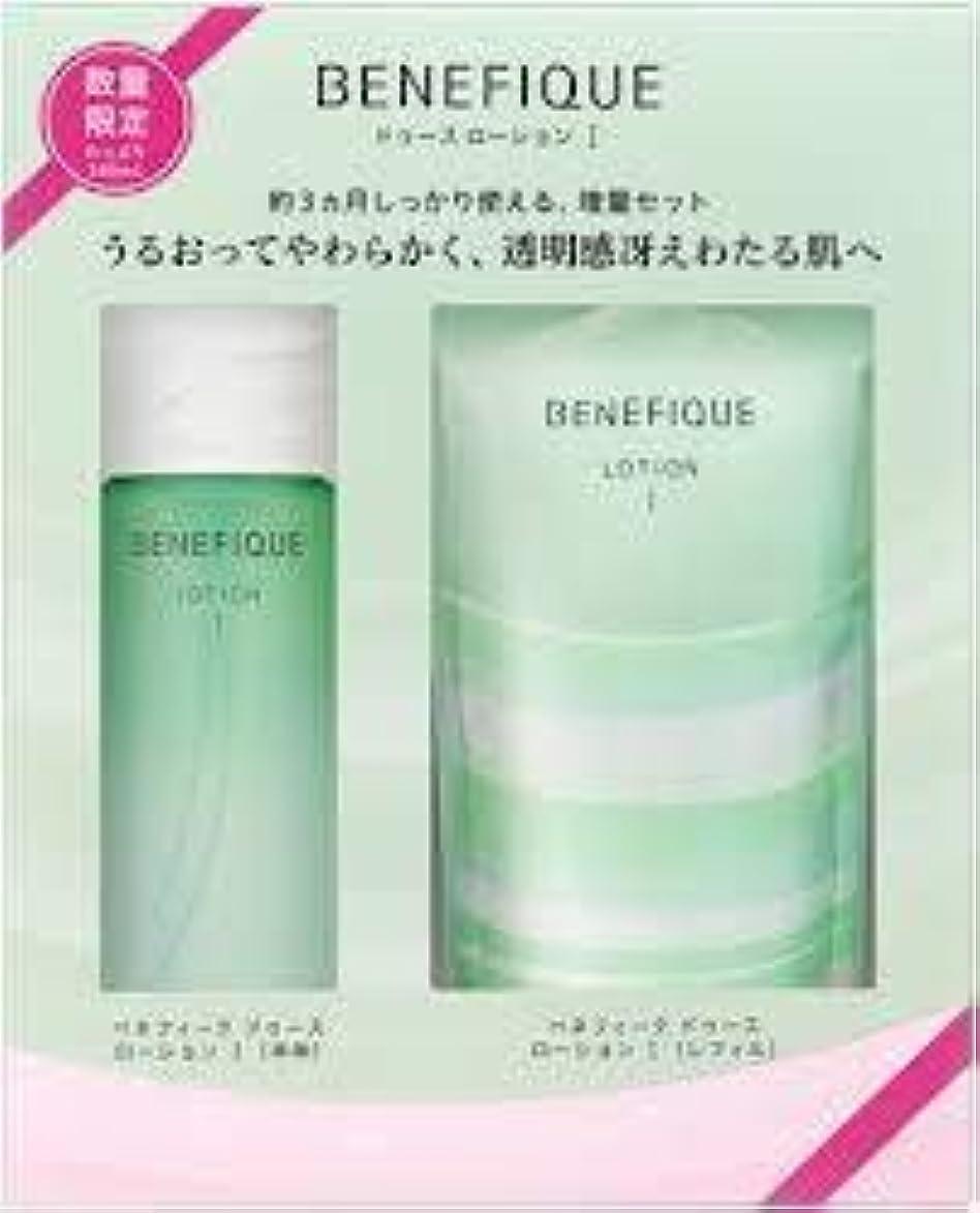 ゴミ箱ちょうつがいリアルベネフィーク ドゥース ローション Ⅰ 増量セット(化粧水)