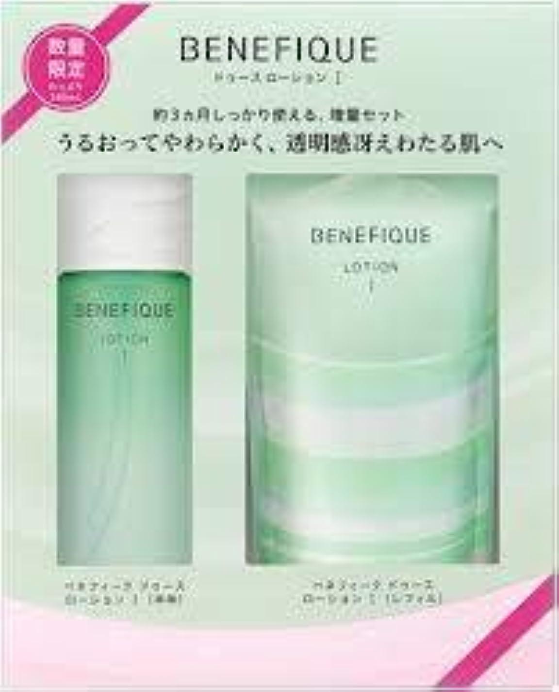 悪化させる公爵夫人アセンブリベネフィーク ドゥース ローション Ⅰ 増量セット(化粧水)