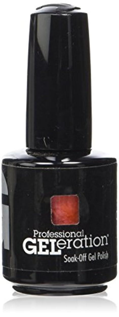 クモまっすぐブラジャージェレレーションカラー GELERATION COLOURS 977 コーラルリーフ 15ml UV/LED対応 ソークオフジェル
