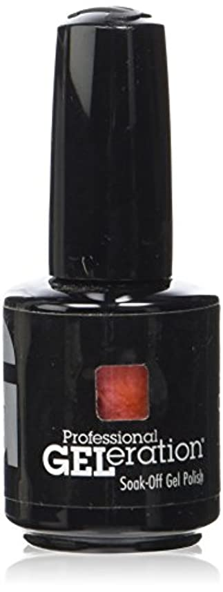 故障中ヒゲ起きろジェレレーションカラー GELERATION COLOURS 977 コーラルリーフ 15ml UV/LED対応 ソークオフジェル