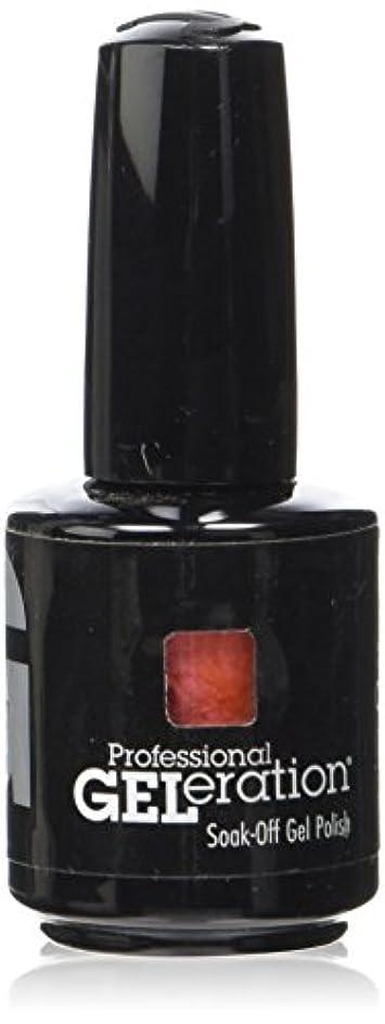 ジェレレーションカラー GELERATION COLOURS 977 コーラルリーフ 15ml UV/LED対応 ソークオフジェル