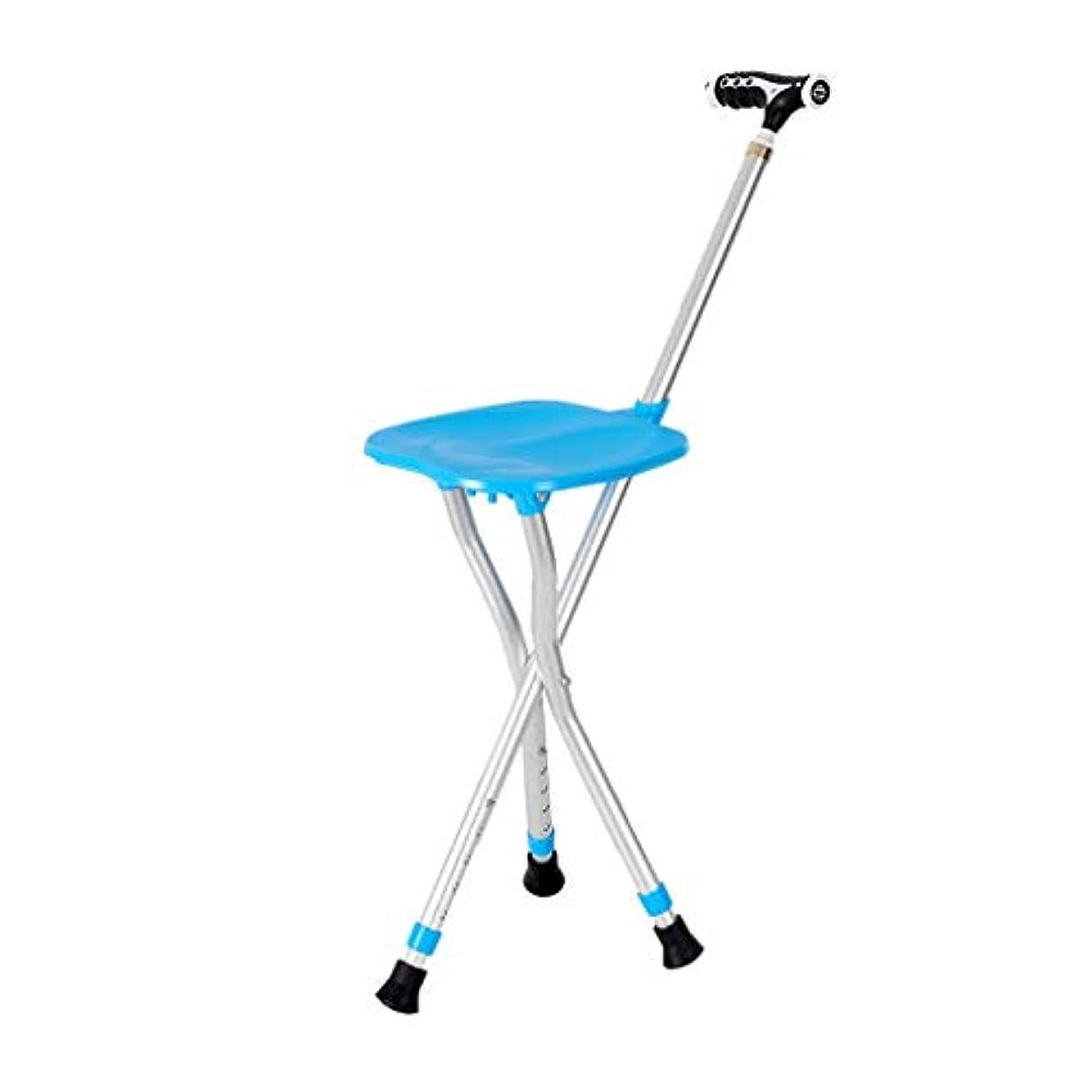 署名柔らかい達成歩行杖、座席付き、高さ調節可能なステッキ、軽量アルミニウム材、青、黒 (色 : 青)