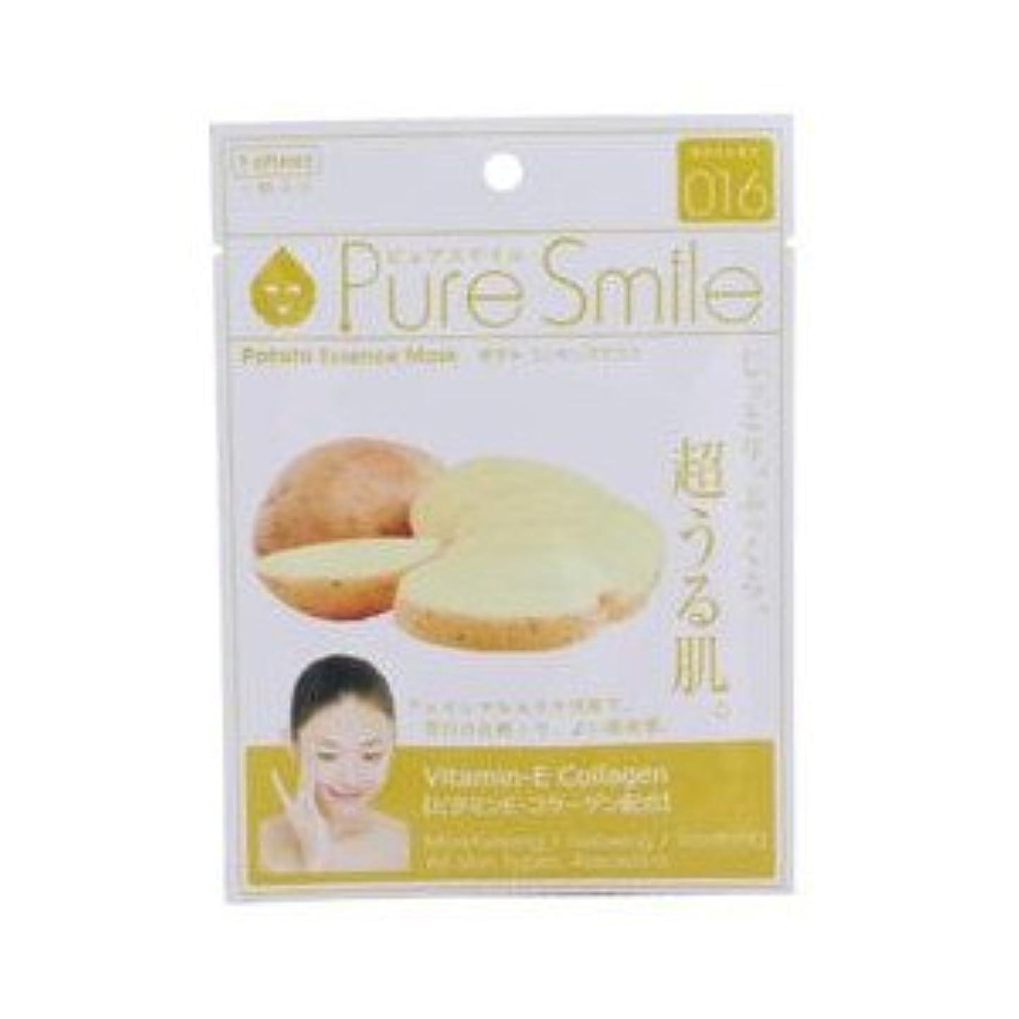 方法知恵昇るピュアスマイル 【Pure smile】 ポテト 30枚セット