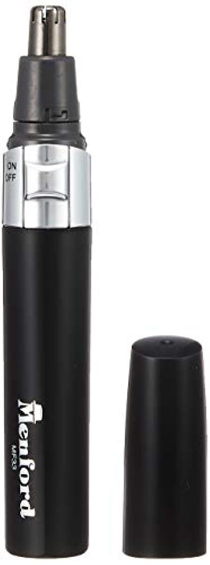 苦痛医学ステレオTESCOM Menford 鼻毛カッター ブラック MF33-K