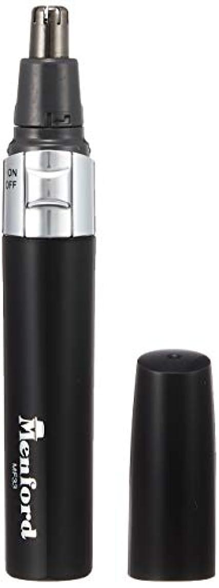 剪断試験おとこTESCOM Menford 鼻毛カッター ブラック MF33-K