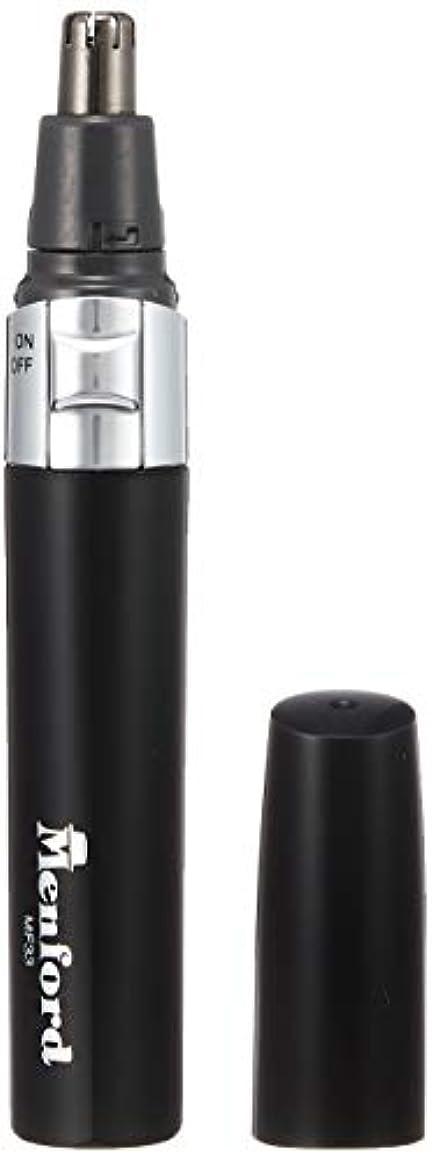 改修研磨剤シャーク鼻毛カッター MF33 ブラック 往復式トリマー付き