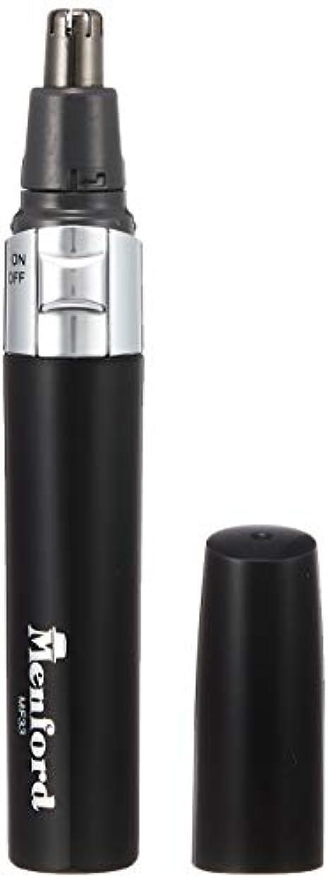 寄り添う消費者消費者鼻毛カッター MF33 ブラック 往復式トリマー付き