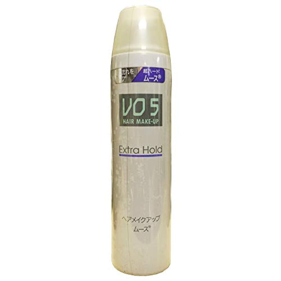 兄弟愛凝縮する煙突VO5 ヘアメイクアップムース エクストラホールド 150g