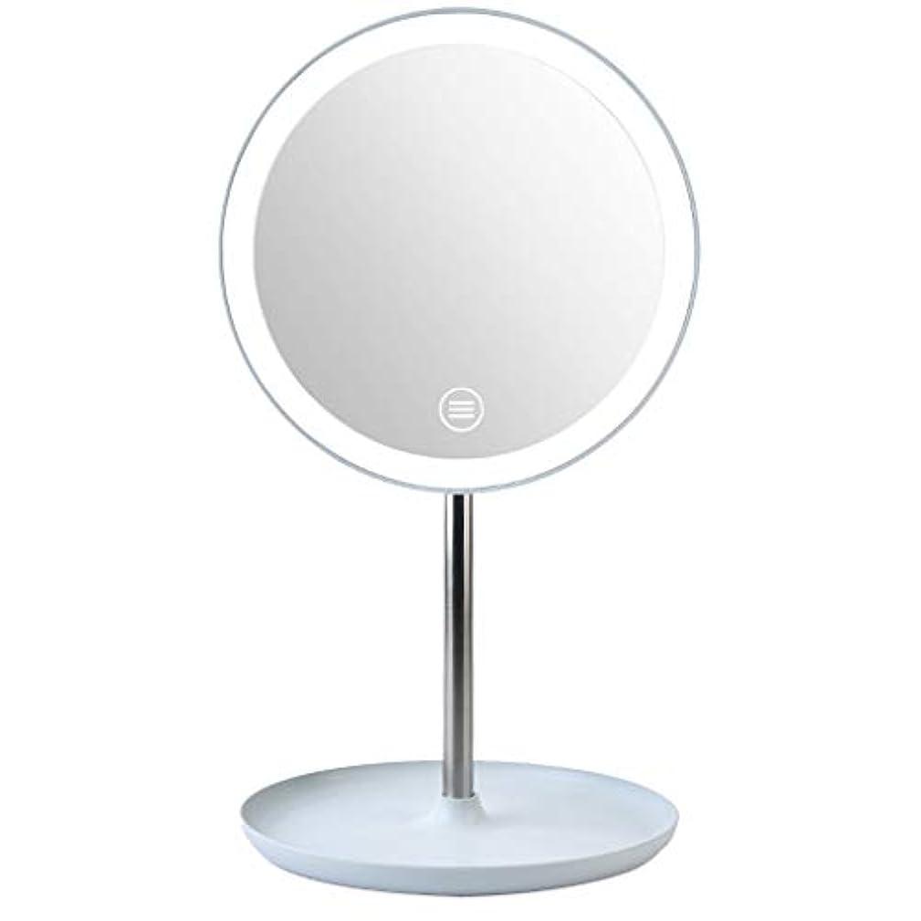 反論者ゴージャスグラスDream 化粧鏡 LED化粧鏡 化粧ミラー LEDライト付き 美容鏡 卓上鏡 浴室鏡 女優ミラー 3段階明るさ調節可能 180度回転 USB/電池給電 防水 円型 (ブルー)