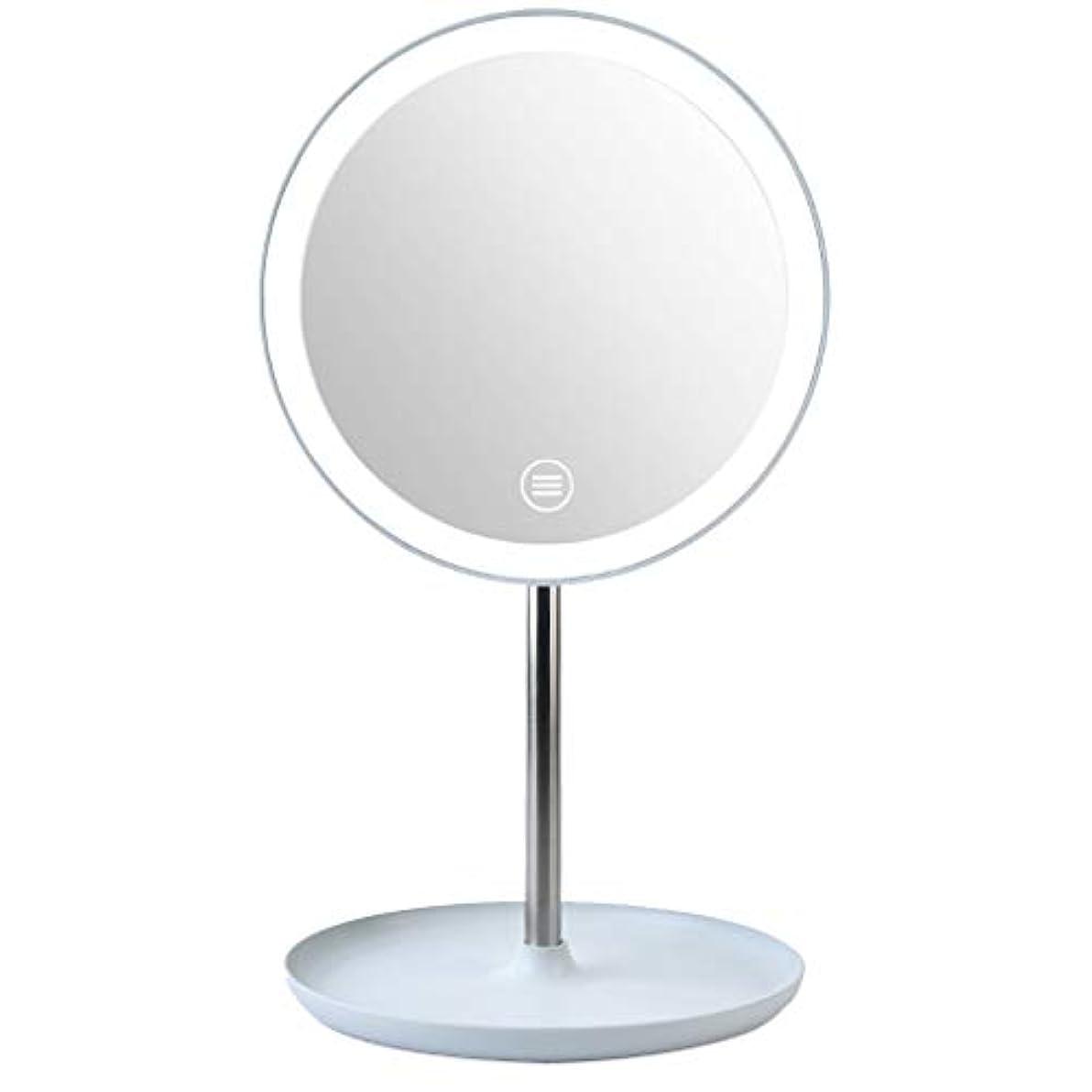 ナース寛容マラドロイトDream 化粧鏡 LED化粧鏡 化粧ミラー LEDライト付き 美容鏡 卓上鏡 浴室鏡 女優ミラー 3段階明るさ調節可能 180度回転 USB/電池給電 防水 円型 (ブルー)