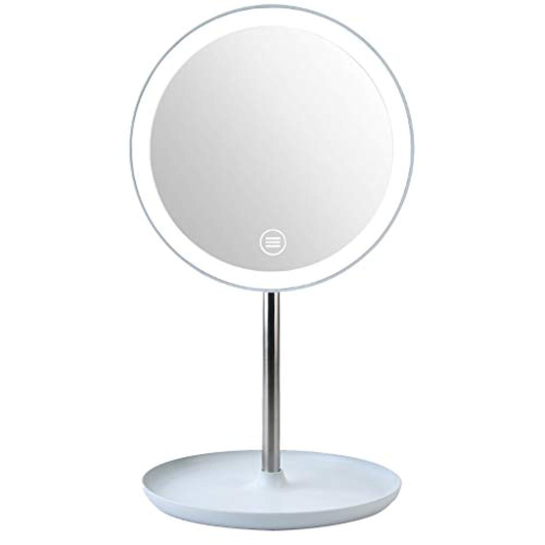署名補助小人Dream 化粧鏡 LED化粧鏡 化粧ミラー LEDライト付き 美容鏡 卓上鏡 浴室鏡 女優ミラー 3段階明るさ調節可能 180度回転 USB/電池給電 防水 円型 (ブルー)