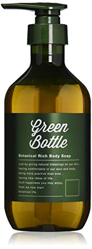 光沢のあるぶどうささやきグリーンボトル ボタニカルリッチボディソープ